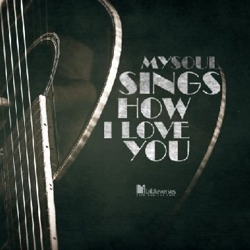 my-soul-sings-how-i-love-you_1024-500x500