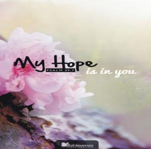 my-hope-is-in-you CHRISTian poetry be deborah ann